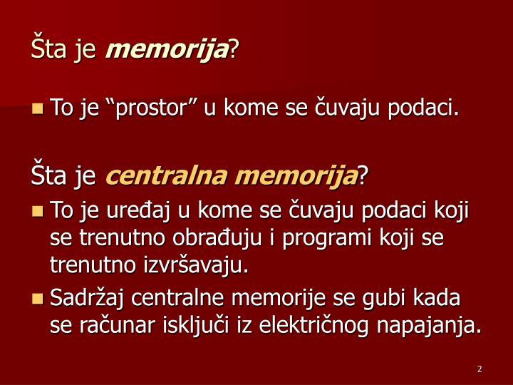 Ta je memorija