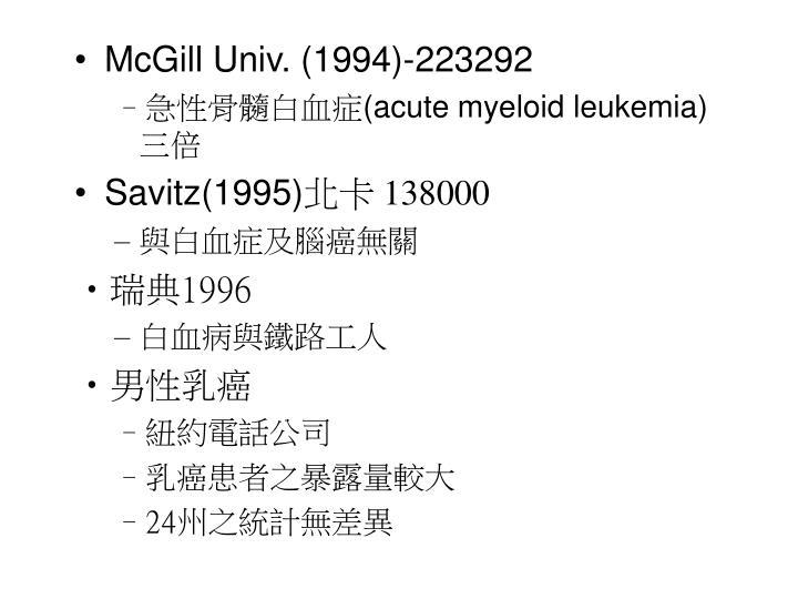 McGill Univ. (1994)-223292