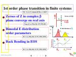 1st order phase transition in finite systems2