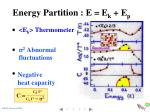 energy partition e e k e p