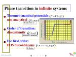 phase transition in infinite systems3