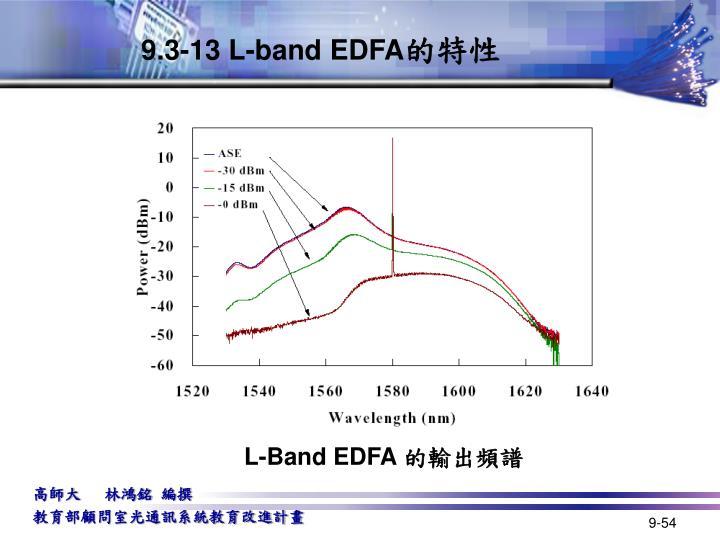 9.3-13 L-band EDFA