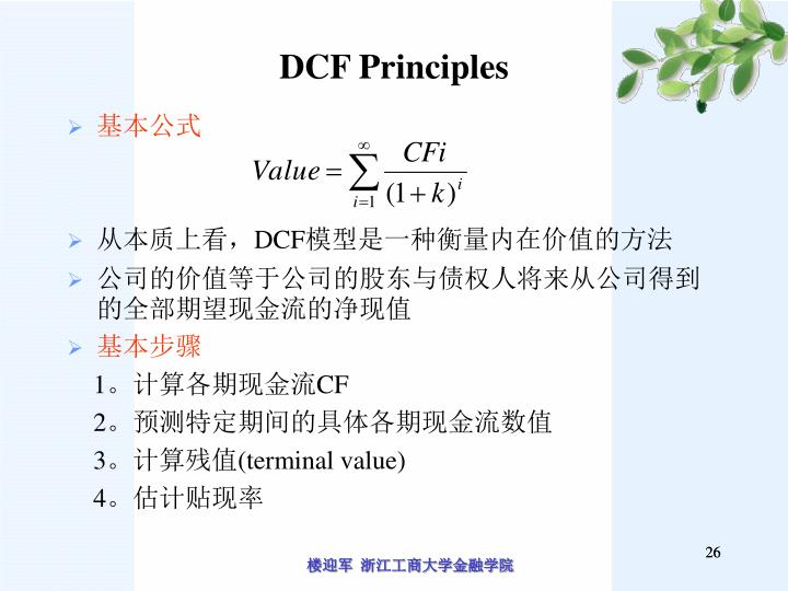 DCF Principles