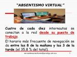 absentismo virtual