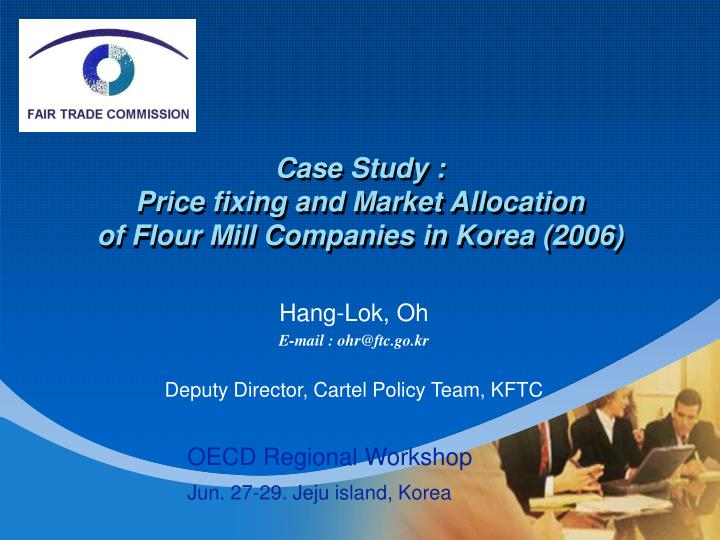 case study 1 pricing Case study ii external relationships avail due to their pricing structure 1 what was the intent.