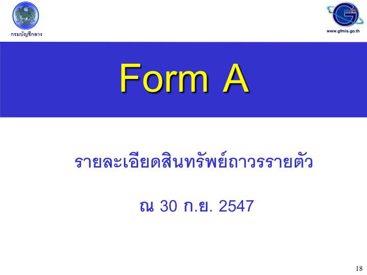 Form A