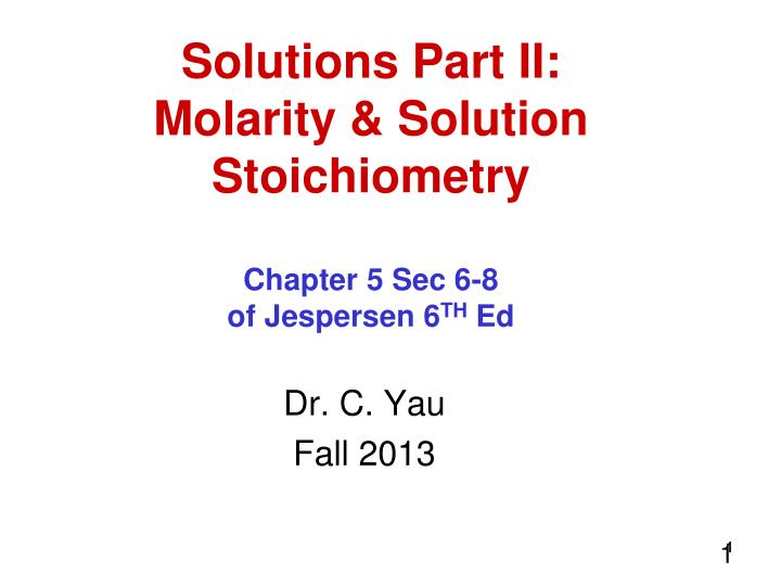 solution chapter 5 Hc verma solutions part 1 are given below you can download hc verma solutions in pdf format by simply giving printing command and save as pdf click here for hc verma all chapter solutions.