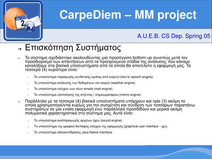 Carpediem mm project2