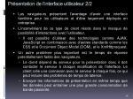 pr sentation de l interface utilisateur 2 2