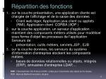 r partition des fonctions