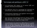 technologies web sp cifiques j2ee 1 2