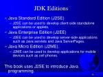 jdk editions