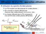 diffraction 2d d un fg approches utilisables1