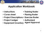 application workbook