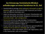 zur erinnerung feministische mindest anforderungen an einen sozialismus im 21 jhd