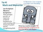 tip 2 mark and memorize