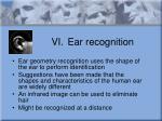 vi ear recognition