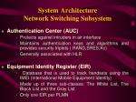 system architecture network switching subsystem1