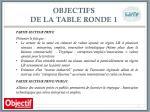 objectifs de la table ronde 1