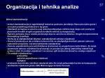 organizacija i tehnika analize19