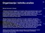 organizacija i tehnika analize20
