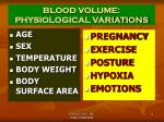 blood volume physiological variations