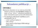 sekundarne publikacije 3