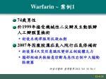 warfarin 1