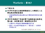 warfarin 3