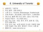 6 university of toronto