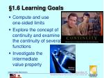 1 6 learning goals