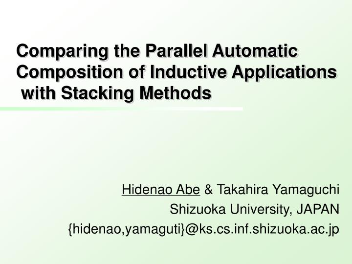 comparing the parallel automatic composition of inductive applications with stacking methods n.