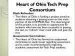 heart of ohio tech prep consortium2