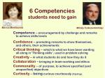 6 competencies students need to gain