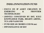india innovation fund