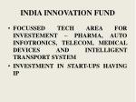 india innovation fund1