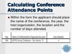 calculating conference attendance points