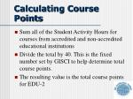 calculating course points4