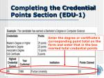 completing the credential points section edu 1