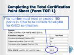 completing the total certification point sheet form tot 11