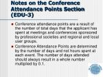 notes on the conference attendance points section edu 3