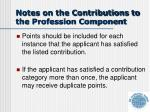 notes on the contributions to the profession component