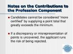 notes on the contributions to the profession component3
