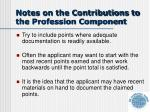 notes on the contributions to the profession component4