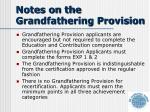 notes on the grandfathering provision