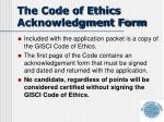 the code of ethics acknowledgment form
