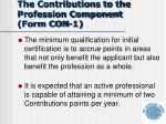 the contributions to the profession component form con 1