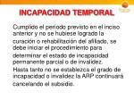 incapacidad temporal2