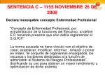 sentencia c 1155 noviembre 26 de 2008