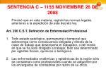 sentencia c 1155 noviembre 26 de 20081
